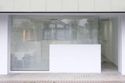 Office in Ko-no nishi