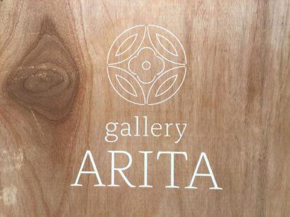GALLERY ARITA SAPPORO FACTORY
